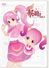 gdgd妖精s(ぐだぐだフェアリーーズ)DVD01