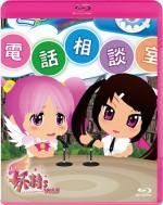 ニコニコ直販特典:ピクピク&サラサラ(妖精バージョン)