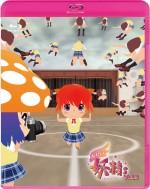 HMV ONLINE特典:コロコロ&クルクル(制服バージョン)