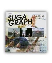 SUGAGRAPH / 自分用編(裏)